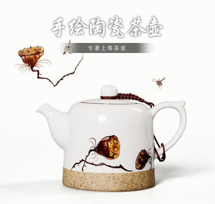 手绘陶泥茶壶