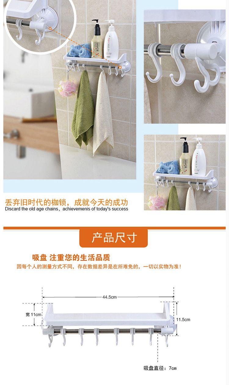 安尔雅家具直发货专场 欧式环保树脂强力真空吸盘置物架  商品尺码