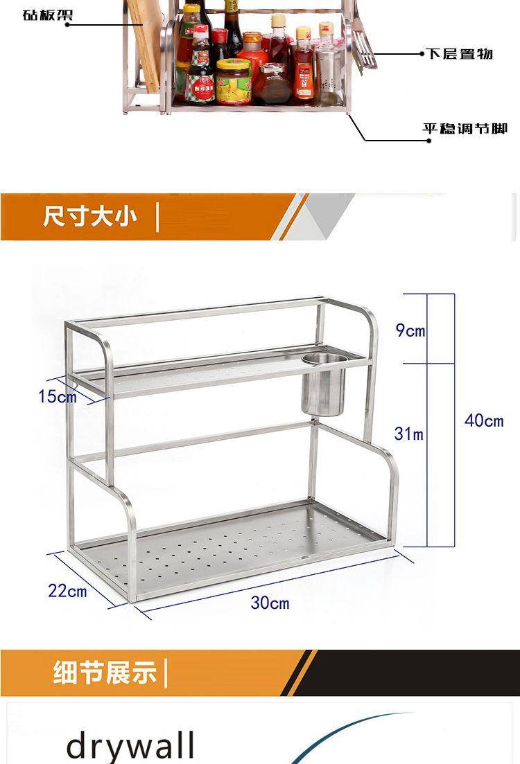 欧式加厚不锈钢调料架厨房置物架b款