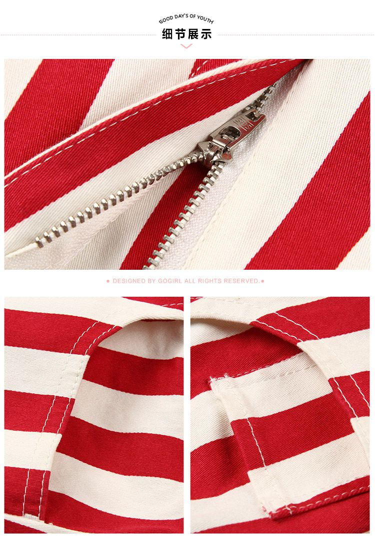 红白条纹相间显身材秀腿长裤