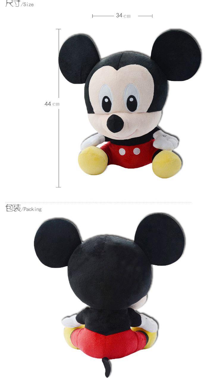 卡通毛绒玩具专场迪士尼米奇大号大头q版系列44cmcy