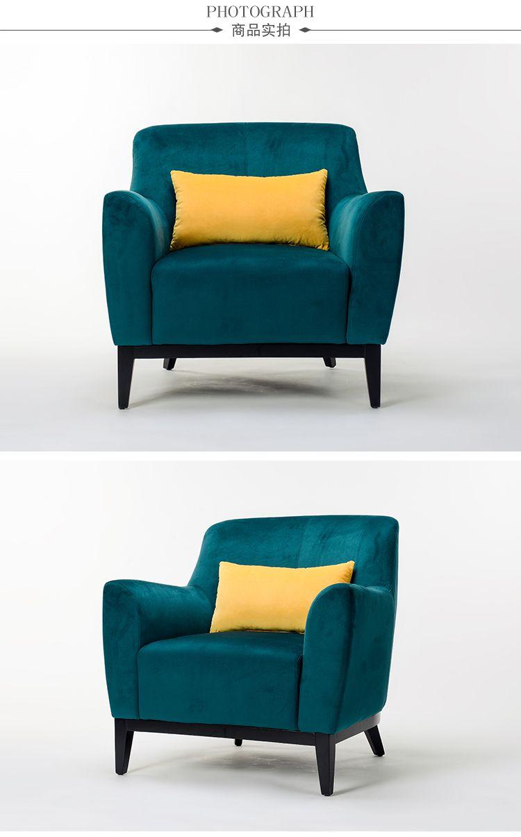 杰斯帕宝蓝色布艺单人沙发 单椅