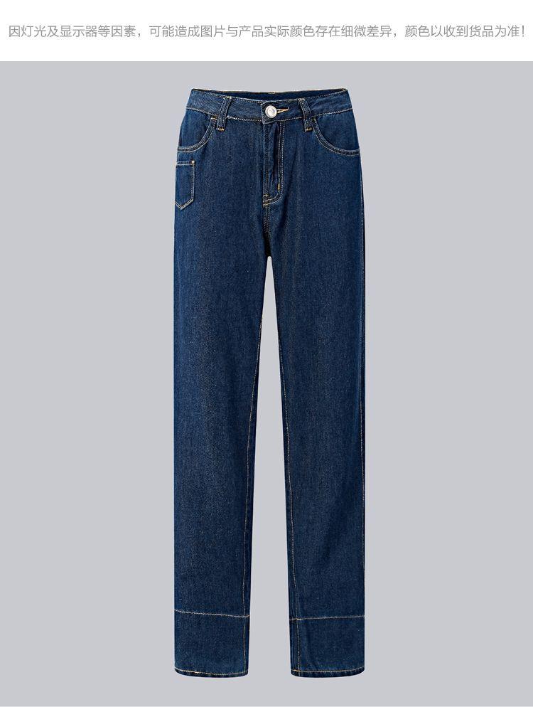 牛仔蓝脚口拼色牛仔裤