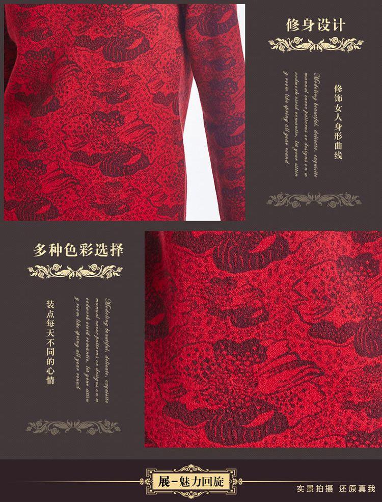 兆君男女装女红底黑色山羊绒精纺圆领套衫zsj4064j