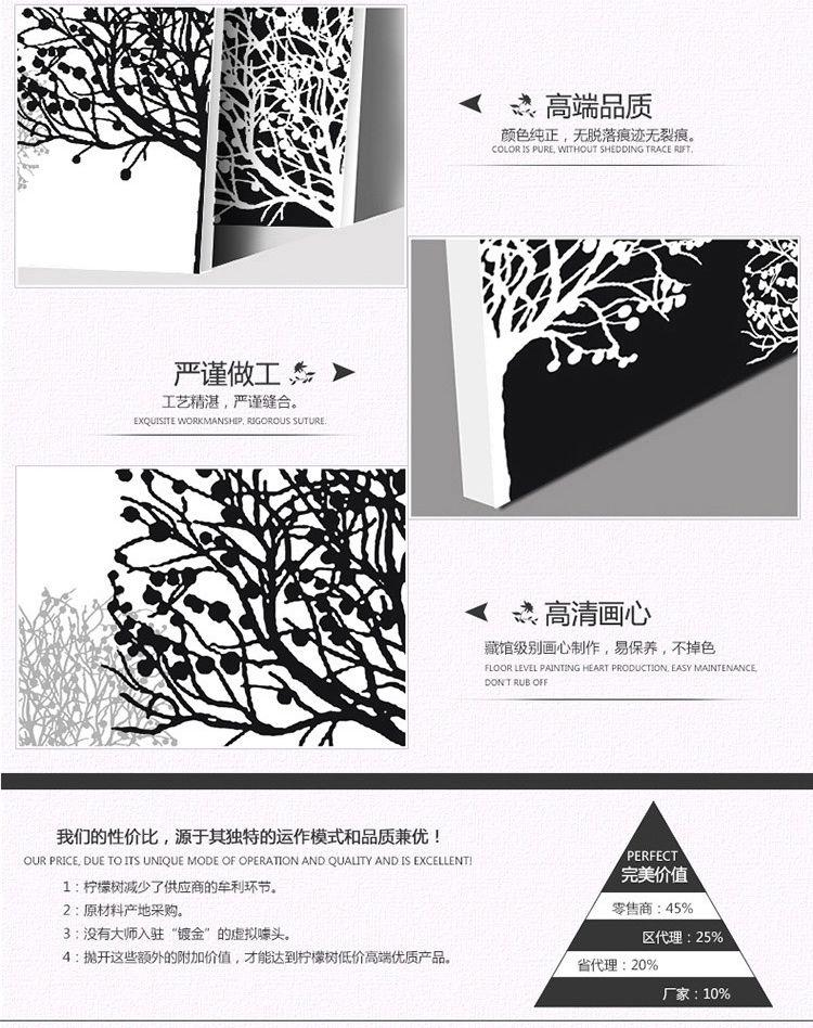 合肥柠檬树装饰logo