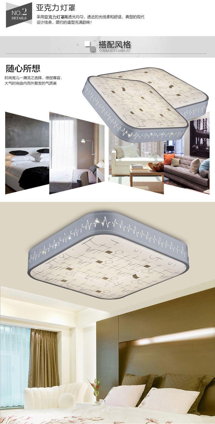 led方形三色卧室吸顶灯(含光源)