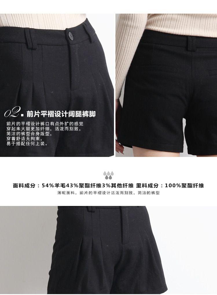 女装黑色冬季短裤
