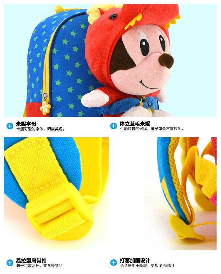 幼儿园小童米奇大象造型儿童背包