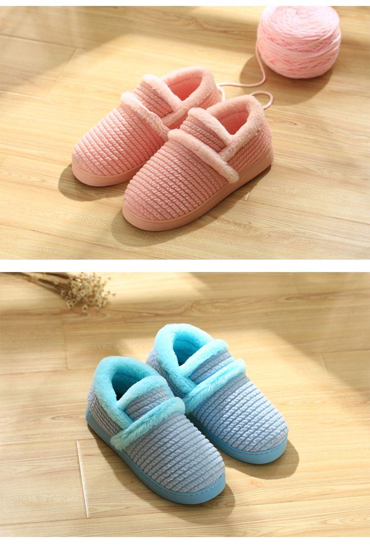 针织鞋面 玫粉色女款横纹毛线拖鞋