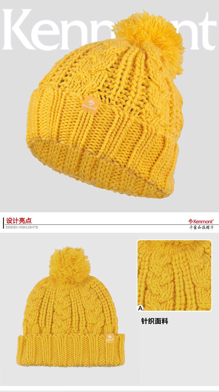 韩版纯色手工编织毛线帽