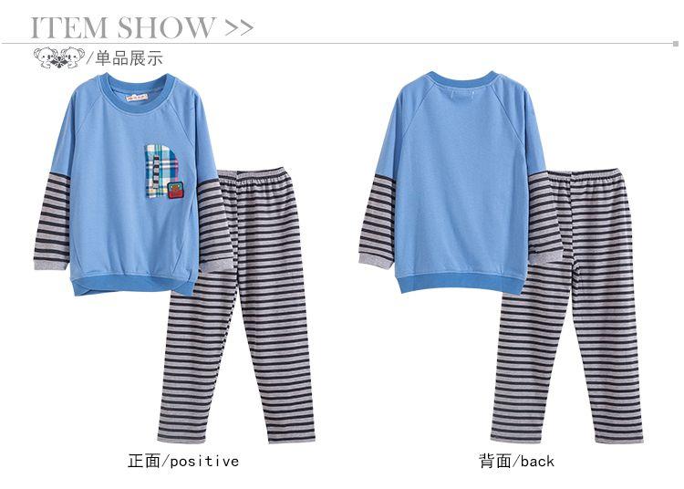 儿童蓝色家居服套装(字母横条)