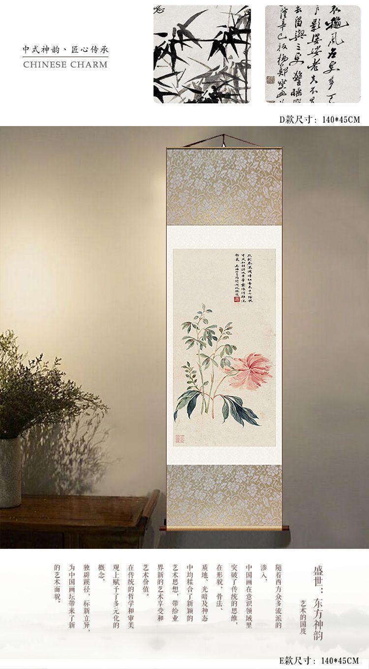 中式古典丝绸水墨画卷轴 多款可选