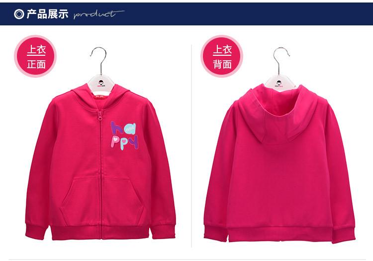 童服装有什么品牌_服装 运动衣 750_524