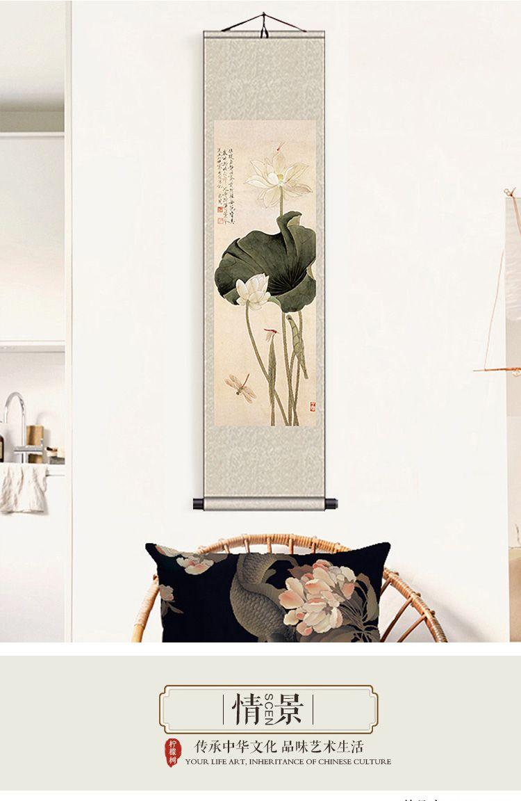 中式古典丝绸水墨画卷轴 意荷