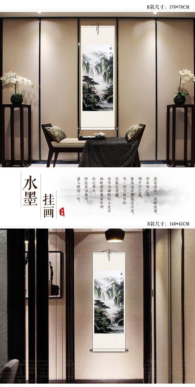 新中式丝绸水墨画卷轴 云山