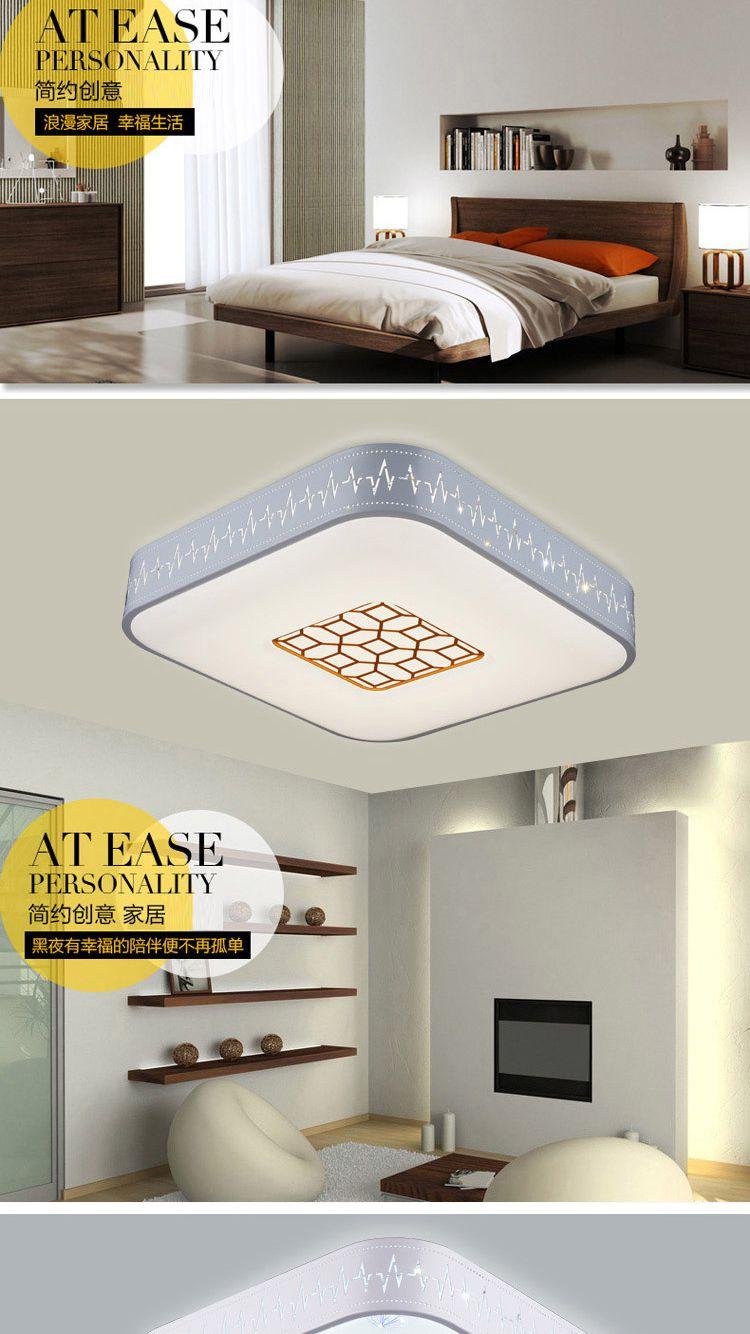 56w方形三色卧室吸顶灯(含光源)