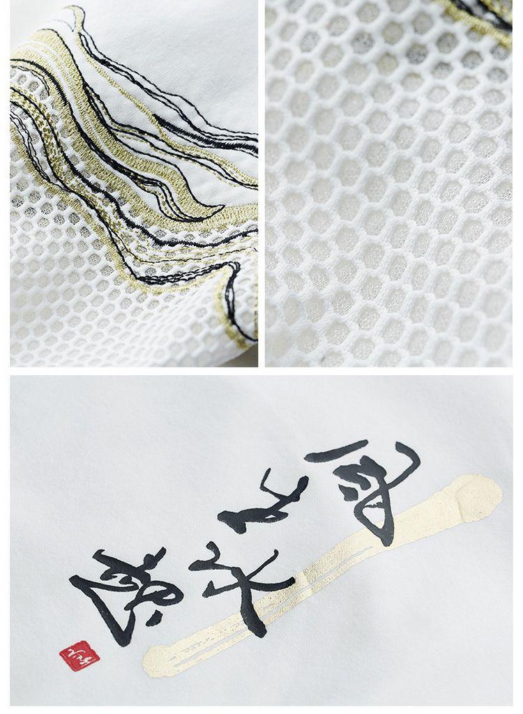 米白色中国风汉字刺绣女款卫衣