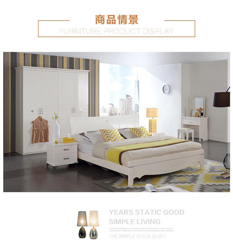 简欧风尚卧室 床 双床头柜 6#床垫图片