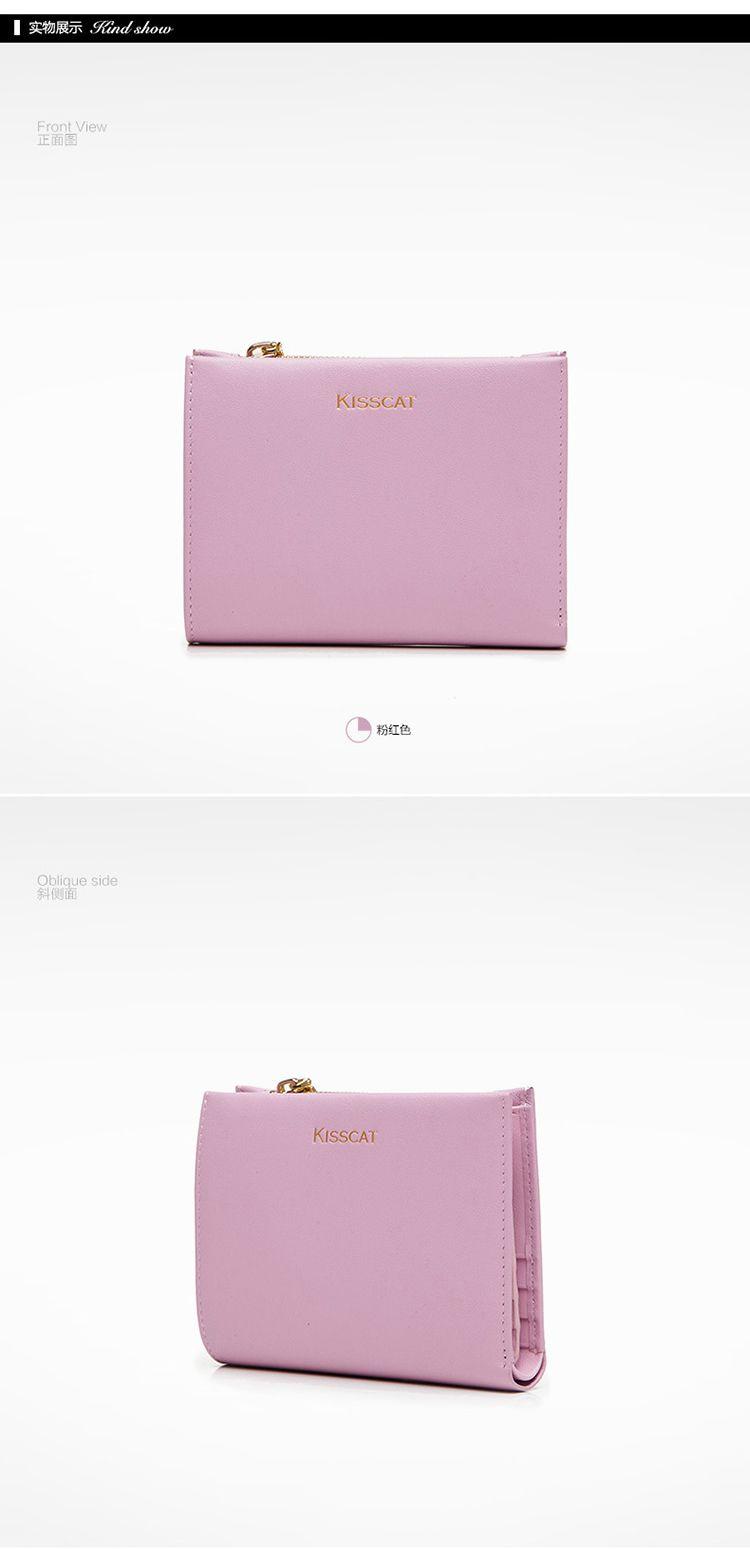 简约纯色牛皮横款钱包粉红色