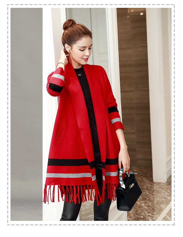 红色流苏针织外套