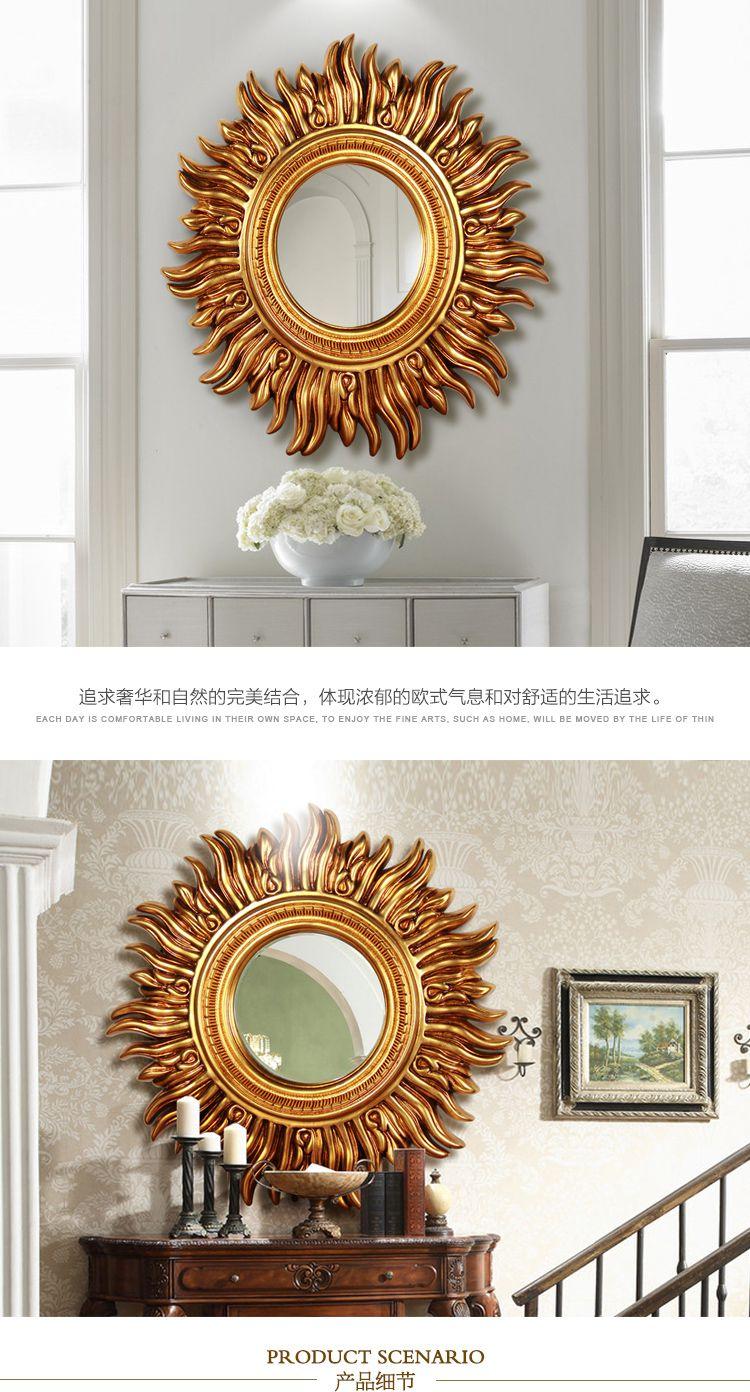 欧式墙面装饰太阳镜