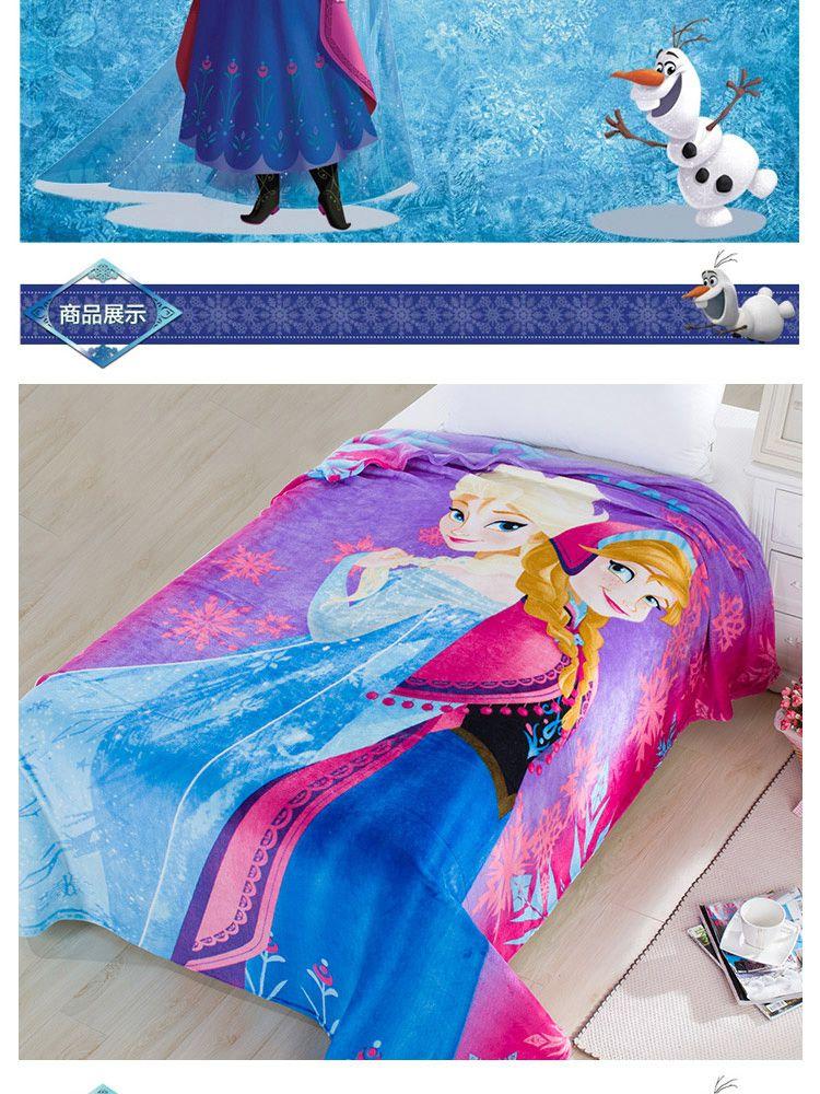 商品名称: 迪士尼冰雪奇缘法莱绒毯红150*200cm 商品分类: 儿童床上