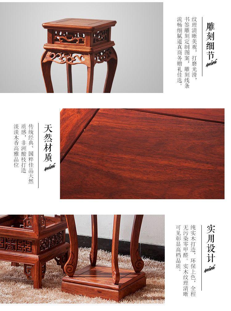 (清仓)现代中式盆景架实木雕花镂空置物架花架