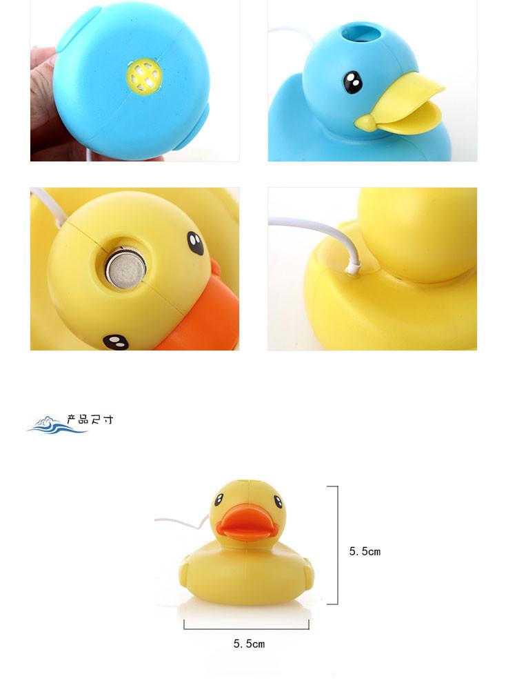 可爱小鸭迷你加湿器