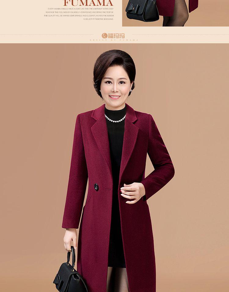 自拍测福_福玛玛酒红色长款羊毛大衣fmm161-w0639ys3_唯品会