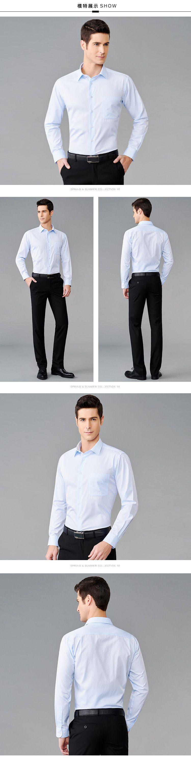 蓝色纯色商务百搭长袖衬衫
