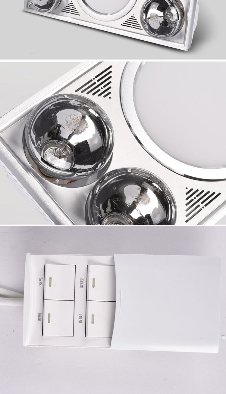 多功能led浴霸换气照明取暖