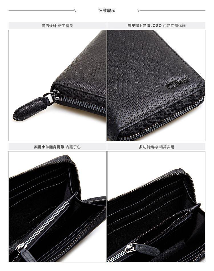 2017年新品全拉链设计鹿皮西装夹黑色