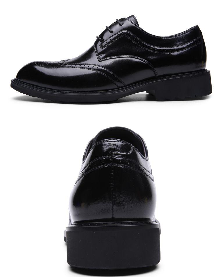 2016新款黑色男士布洛克皮鞋