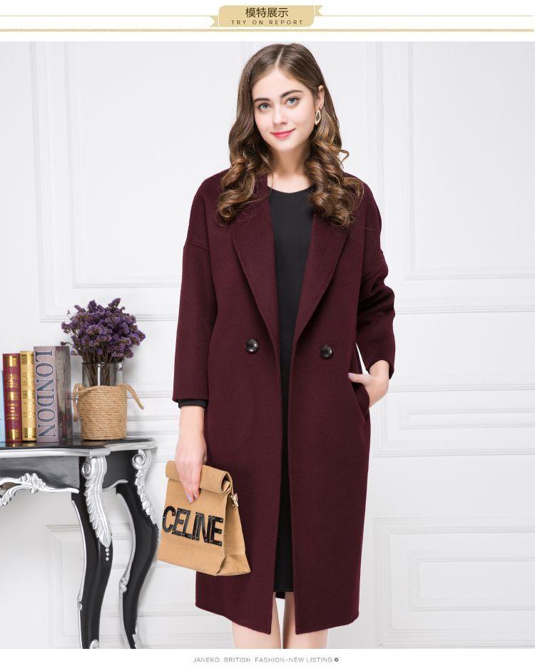 女式酱紫双面呢大衣
