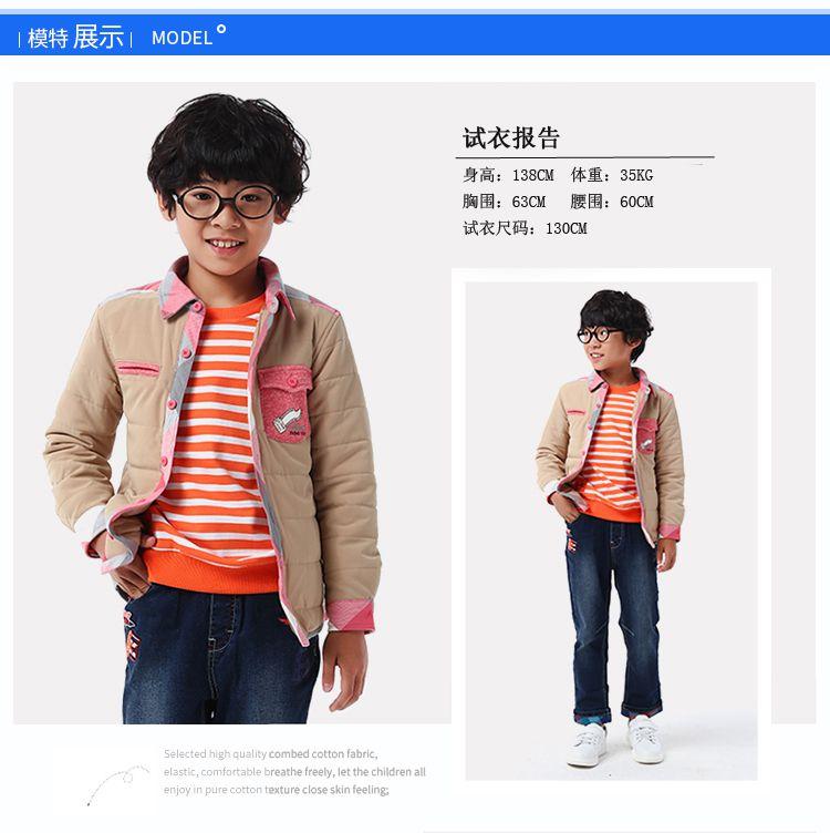 童�9l`�n�_男中童薄棉服