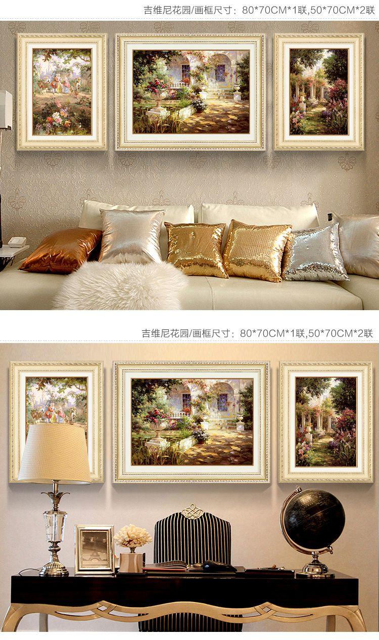 """墙上的""""艺术家""""—柠檬树专场直发货欧式典雅风景装饰"""