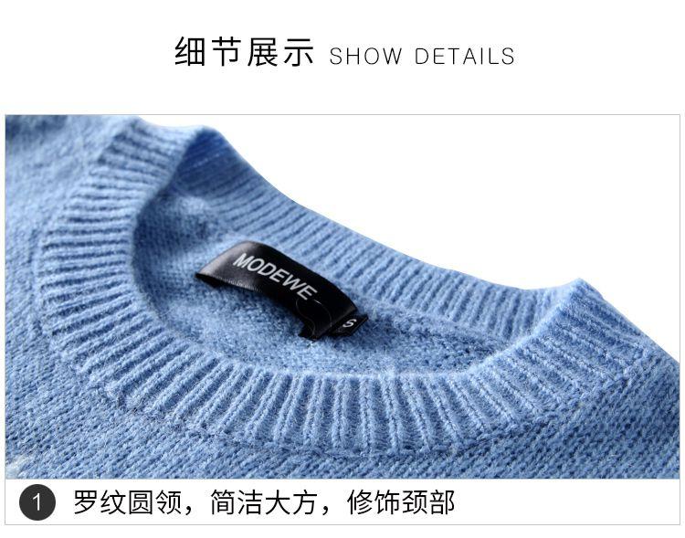 品牌名称: 美都汇 商品名称: 浅蓝色提花毛衣 商品分类: 女式毛衣 产