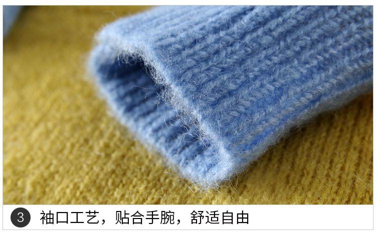 品牌名称: 美都汇 商品名称: 浅蓝色提花毛衣 商品分类: 女式毛衣