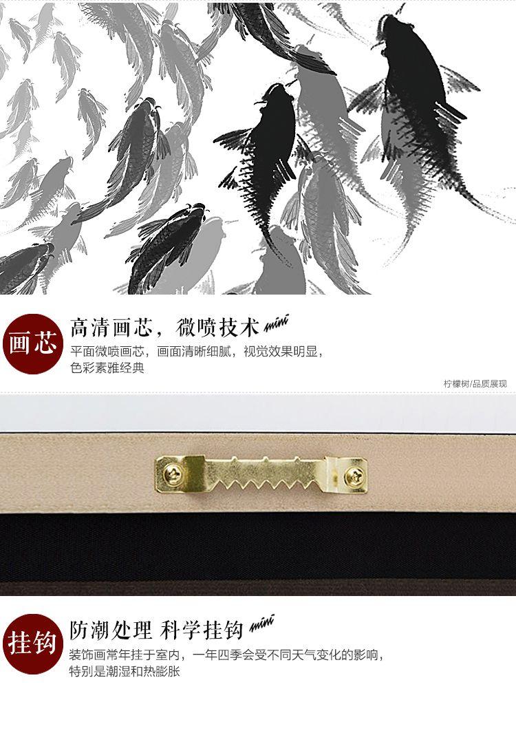 鱼水墨画-千鱼百鲟