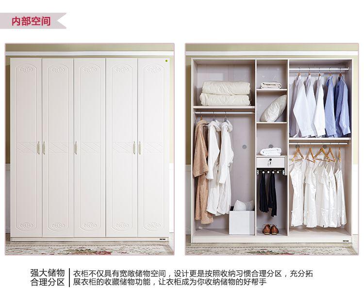 韩式田园卧室五门衣柜