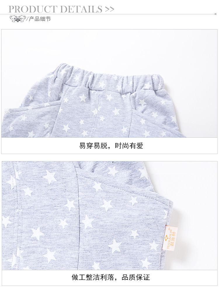 婴童花灰卫衣单裤(小星星)