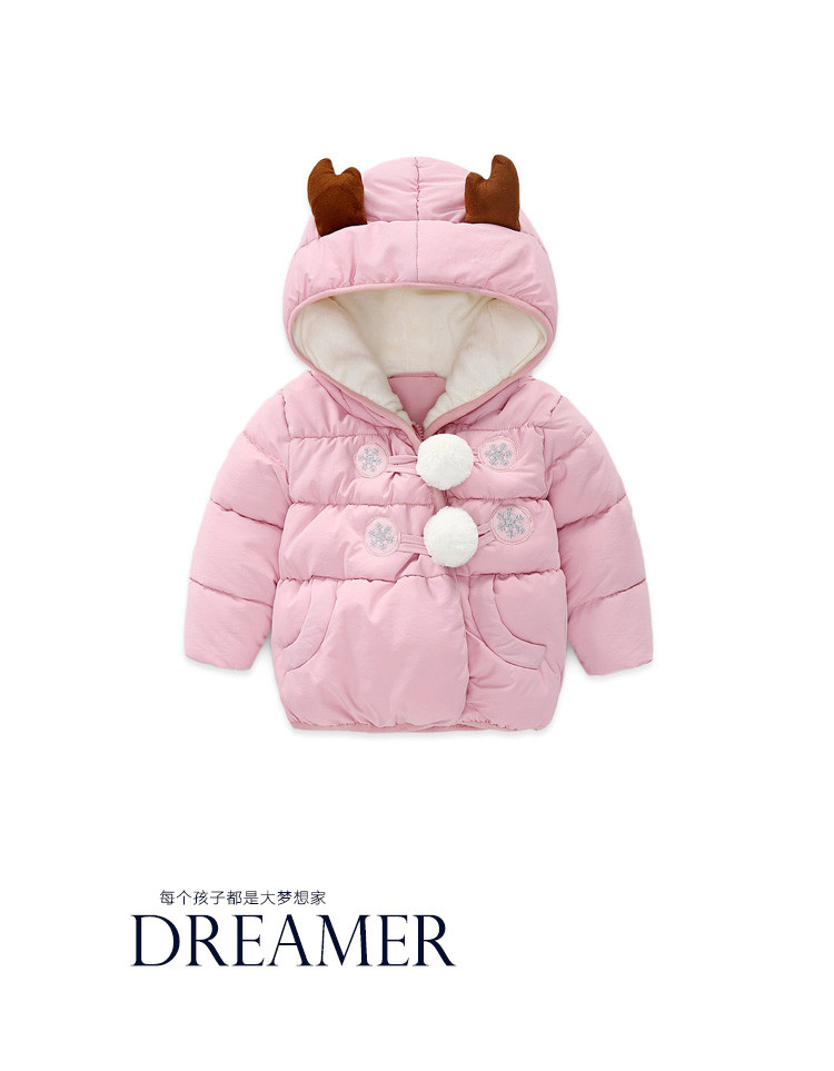 hiwi可爱小童专场女童粉色韩版时尚棉服wbsg0704103