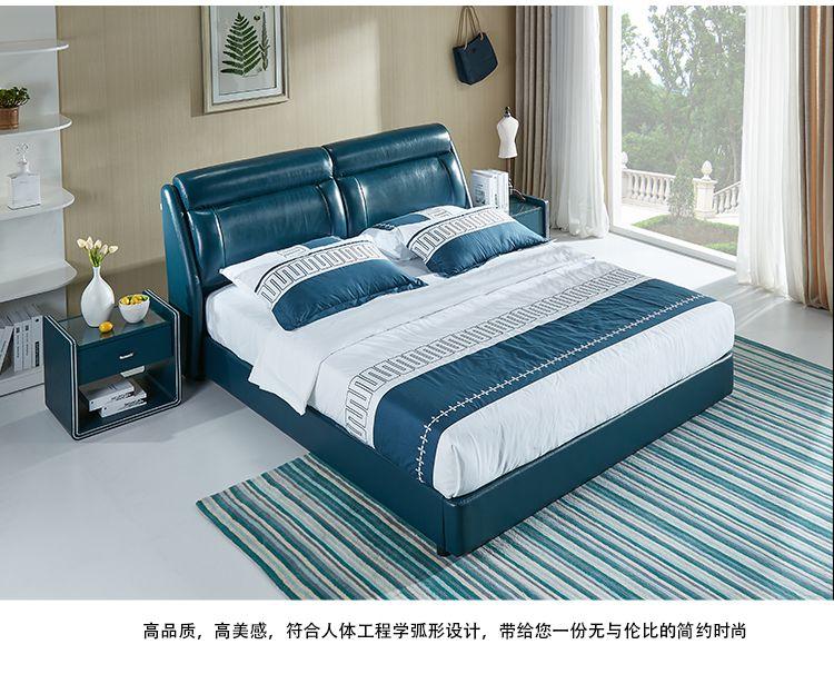现代简约海蓝色系 皮床 单床头柜