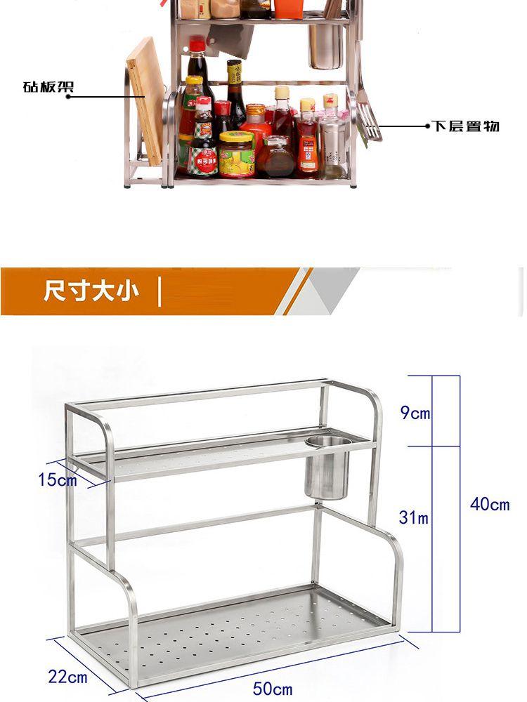 品牌名称: 安尔雅 商品名称: 欧式加厚不锈钢调料架厨房置物架d款