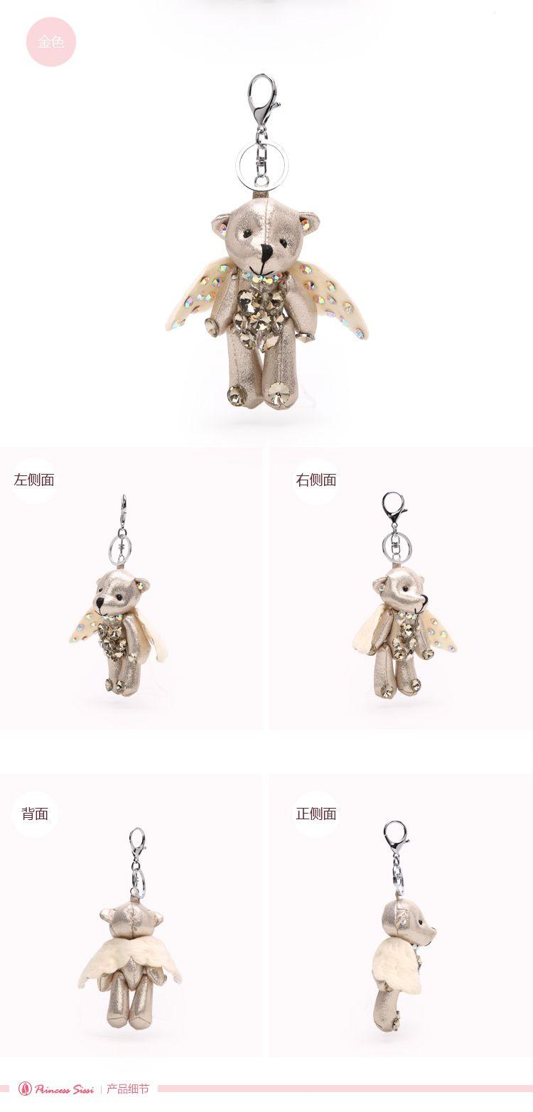 茜茜公主sisi16新款 银色可爱小熊挂饰6927360032851