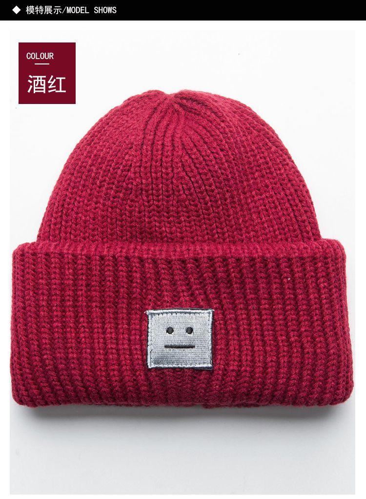 酒红色可爱笑脸帽子