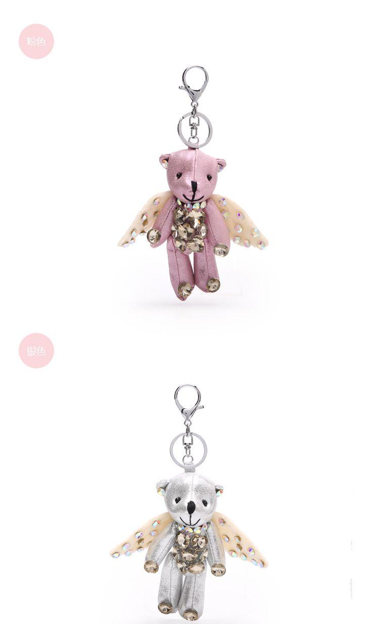 茜茜公主sisi16新款 粉色可爱小熊挂饰6927360032844