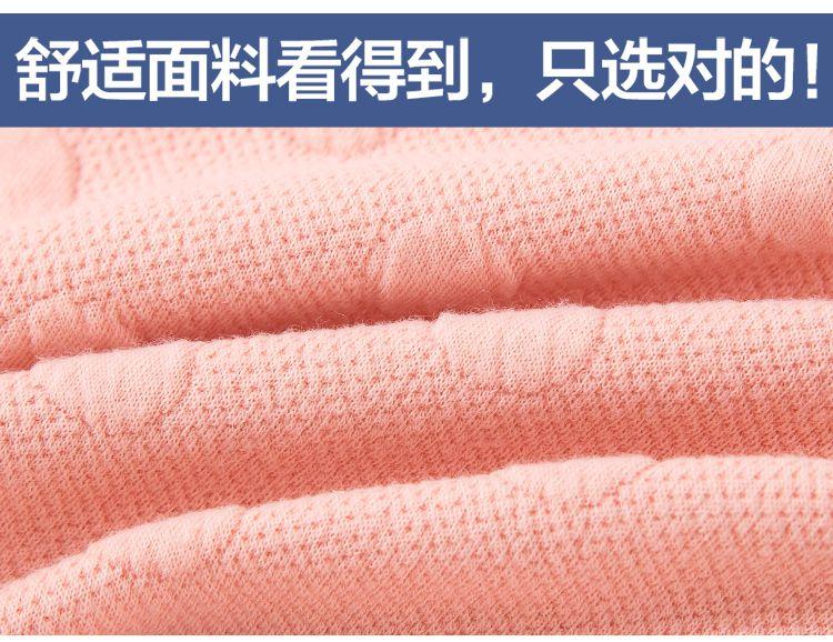 婴童粉色空气棉泡泡裙(金色蝴蝶结)