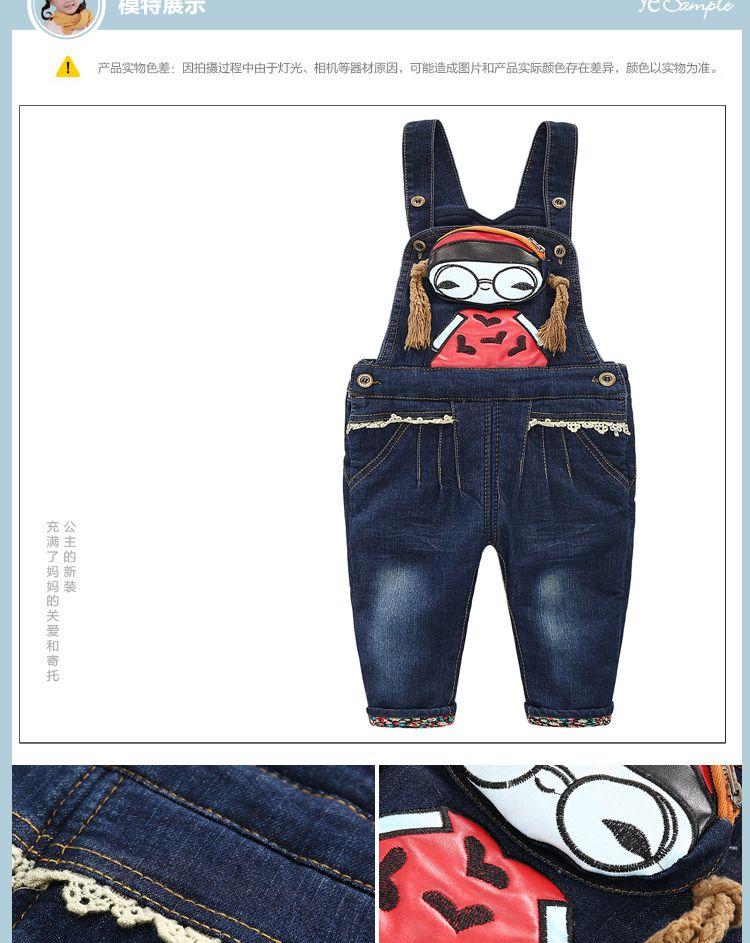 商品分类: 女童连体裤/背带裤 产地: 厦门 材质: 面料:100%棉 里料:10