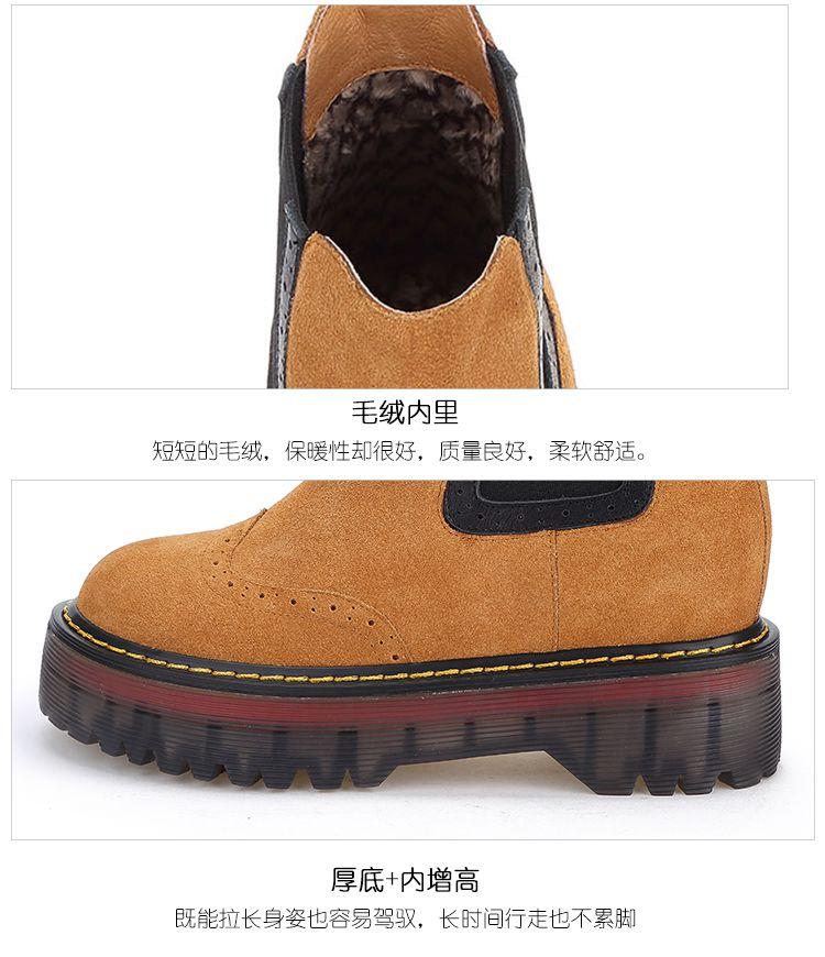森林公主forest princess土黄色牛猄橡筋口休闲短靴ff
